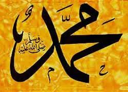 muhammad-orange